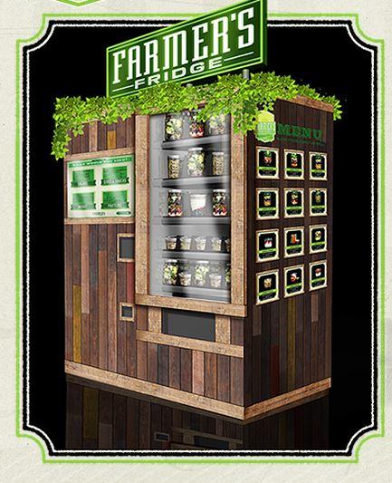 vending machine show chicago